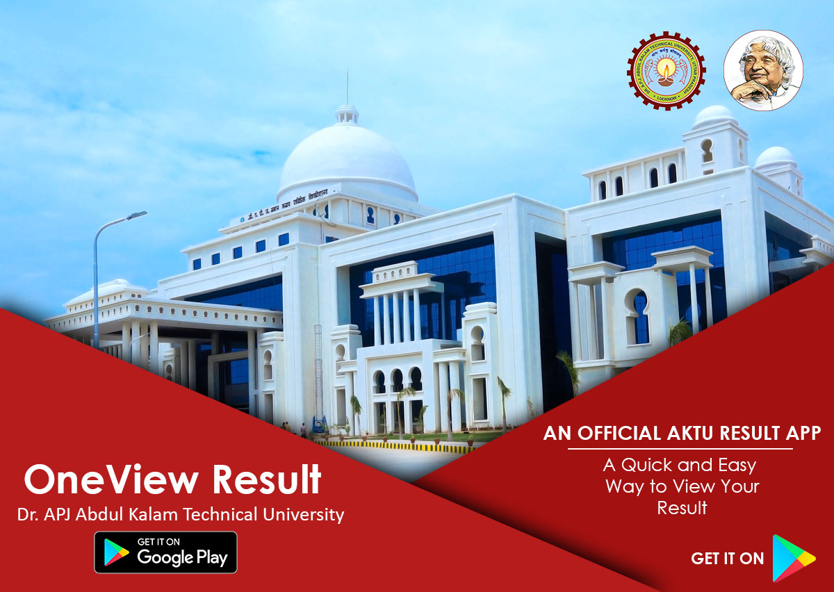 AKTU Oneview Result APP